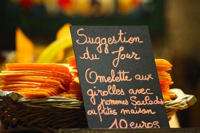 Sarlat omelete