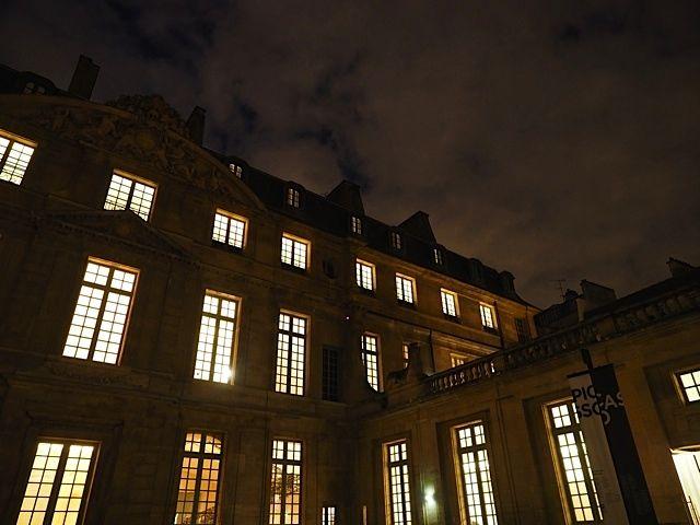 MUSEU PICASSO Endereço: 5 Rue de Thorigny, 75003 Paris, França