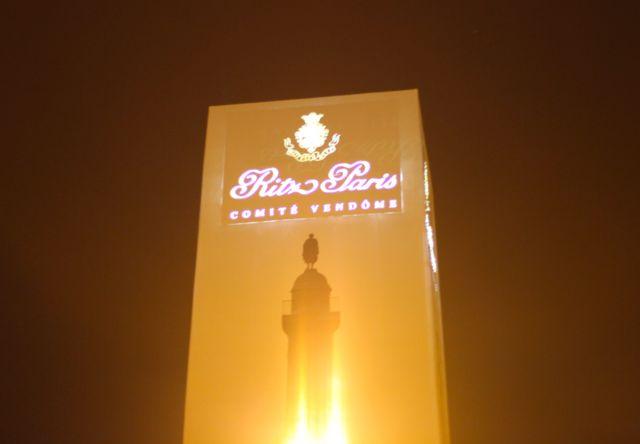Hoje a Praça Vendome está passando por uma restauração juntamente com a reforma do Ritz, situado em um a das suas esquinas.