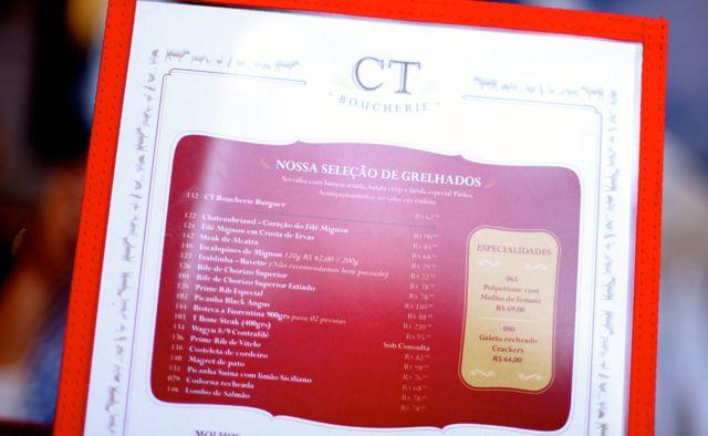 RIO CT menu
