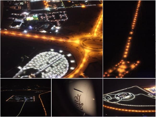 emirates chegada dubai
