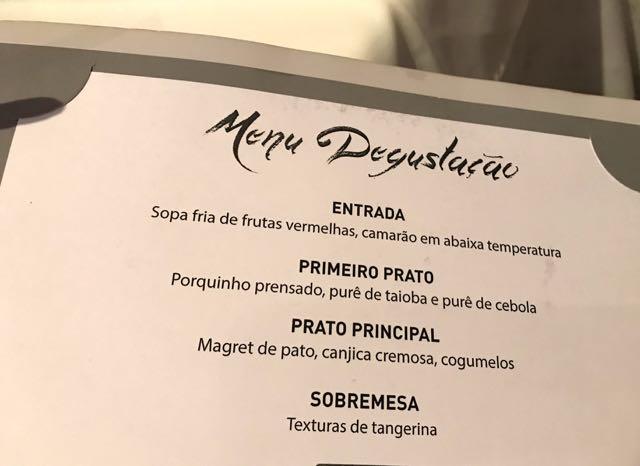 vecchio-sogno-menu